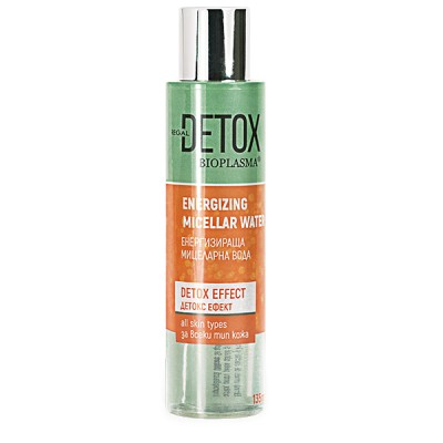 Νερό καθαρισμού προσώπου αποτοξίνωσης  Regal Detox 135ml με ενεργό άνθρακα