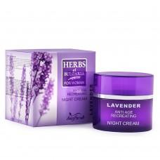 """Κρέμα νύχτας κατά της γήρανσης """"Lavender""""  50ml"""